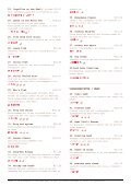 sansan menu februari - Page 2