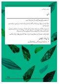 Dansk/Urdu - Center for Kræft & Sundhed København - Page 3