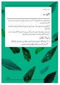 Dansk/Urdu - Center for Kræft & Sundhed København - Page 5