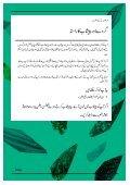 Dansk/Urdu - Center for Kræft & Sundhed København - Page 7