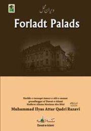 Forladt Palads dansk - Dawat-e-Islami