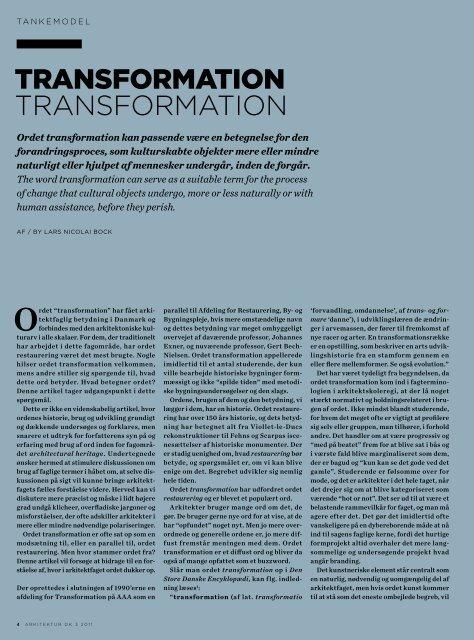 TransformaTion TRANSFORMATION - Rum