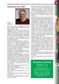 Udsigten fra dame tee-stedet på hul 1... - Norddjurs Golfklub - Page 3
