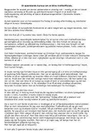 Hans Henrichsen - DCU Motion