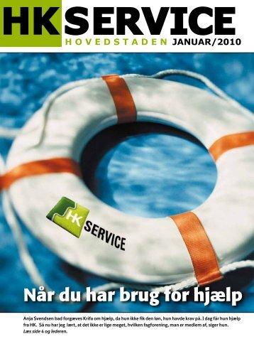 HK service 1_10.pdf