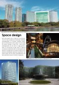 Space design - Page 2