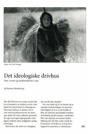 Det ideologiske drivhus