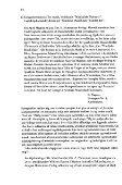 Niels Martin Jensen - Page 2