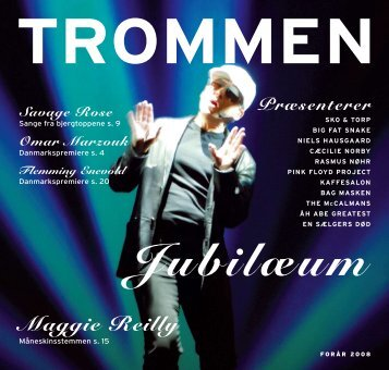 Trommens - DynamicPaper