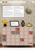 Højtidskalender 2011 - Baron & Company - Page 7