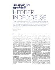 HEDDER INDFLYDELSE - Emu