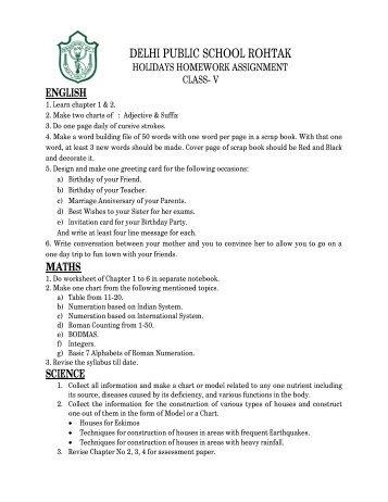 dps gwalior holiday homework 2014