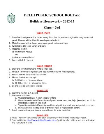 dps jodhpur holiday homework for class 7