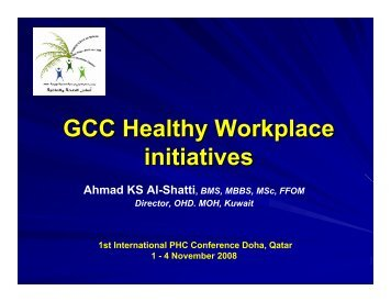 GCC Healthy Workplace initiatives - What is GIS - World Health ...