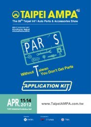 DOWNLOAD 2012 TAIPEI AMPA Application Kit. - System ...
