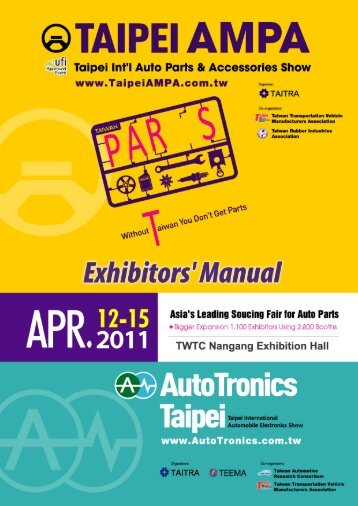 TAIPEI AMPA / AutoTronics 2011