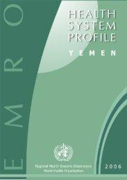Yemen - What is GIS - World Health Organization