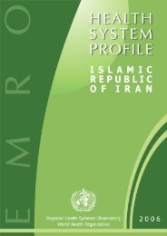 Health system profile - Islamic Republic of Iran - What is GIS - World ...