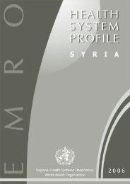 Syrian Arab Republic - What is GIS - World Health Organization