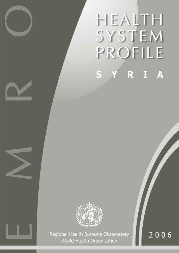 Syrian Arab Republic - What is GIS - World Health Organization