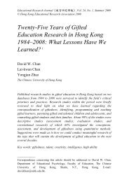 Twenty-Five Years of Gifted Education Research - The Chinese ...