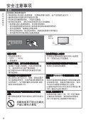 TH-L32X50C - Page 4
