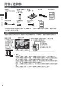TH-L32X50C - Page 6