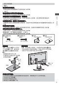 TH-L32X50C - Page 7