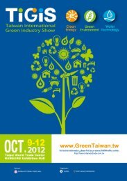 TIGIS is a professional platform promoting unlimited GREEN ...