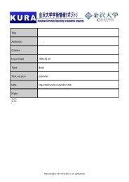 Title 加賀藩旧蔵洋書総合目録 Author(s) 板垣, 英治 Citation ... - 金沢大学
