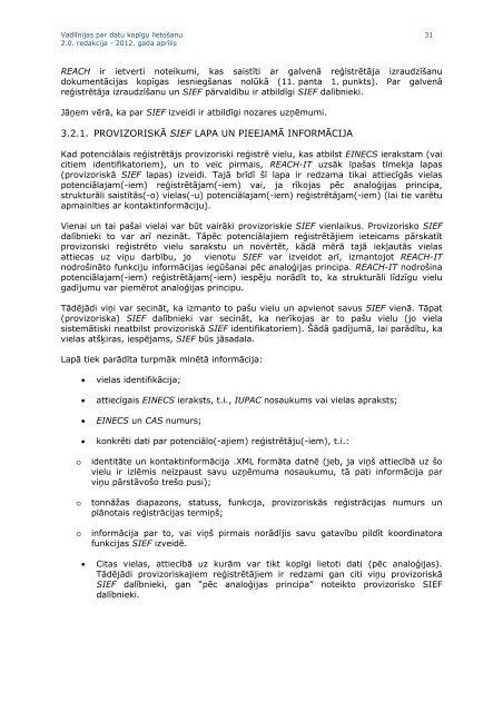 Vadlīnijas par datu kopīgu lietošanu - ECHA - Europa