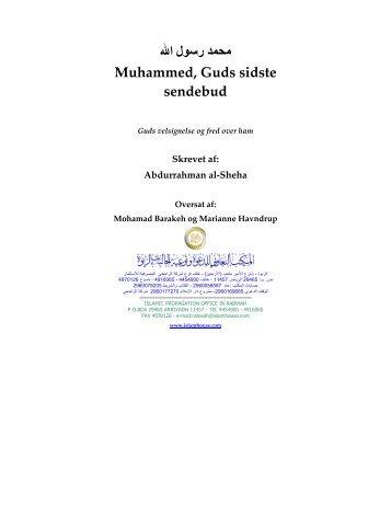 اﷲ ﻣﺤﻤﺪ رﺳﻮل Muhammed, Guds sidste sendebud