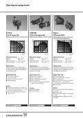 Преглед на продуктите - Grundfos - Page 4