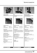 Преглед на продуктите - Grundfos - Page 5