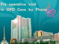 Pre operative visit in OPD Case by Phone - โรงพยาบาลราชวิถี