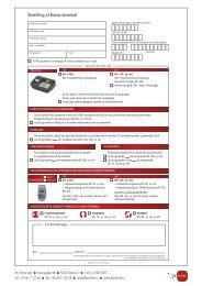 Bestilling af Kasse-terminal - DK Online