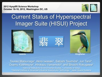 (HISUI) Project - HyspIRI Mission Study Website - NASA