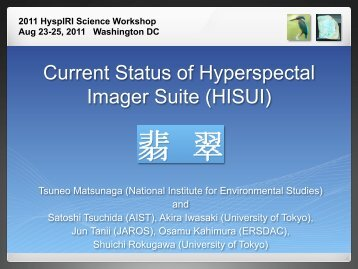HISUI - HyspIRI Mission Study Website