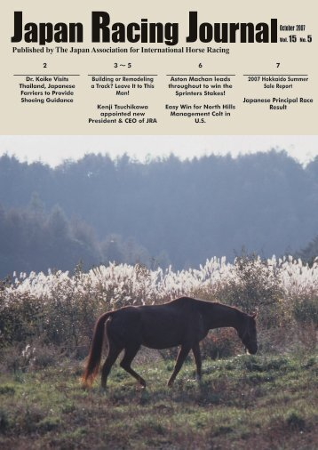 PDF[6mb] - Horse Racing in Japan