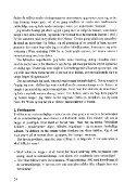 Wien omkring år 1900 Tanker og teorier om tværfaglighed Oplæg til ... - Page 2