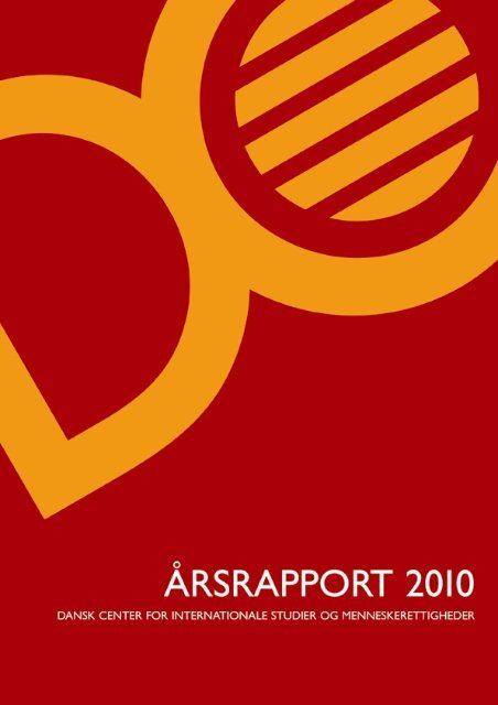 DCISM Annual Report 2010