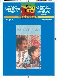 Katalog nr 85 - Velkommen til Etnisk Musikklubb
