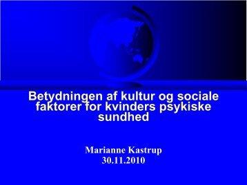 Oplæg v/Marianne Kastrup
