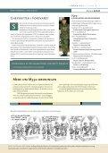 Britisk tillid til dansk hospitalsteam - Hovedorganisationen af ... - Page 3