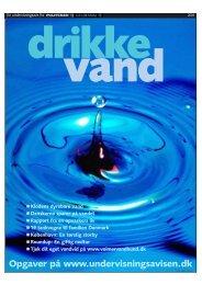 Drikkevand - Gyldendal