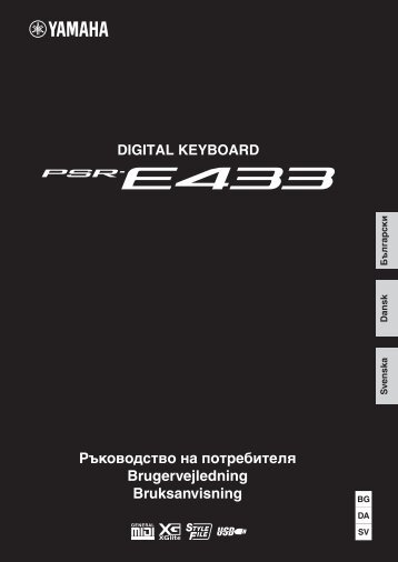 23466KB - Yamaha