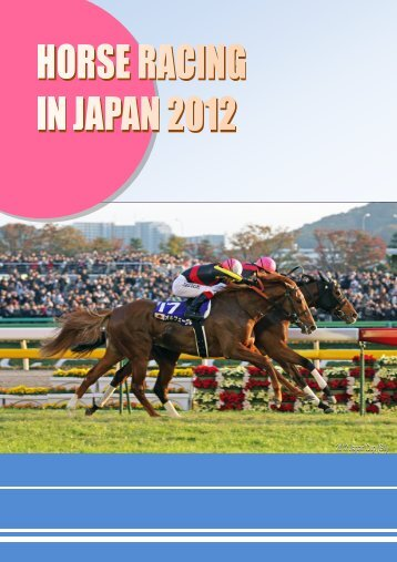 ALL [PDF:5.7MB] - Horse Racing in Japan