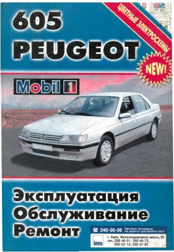 "Page 1 Page 2 ""10.0 ÖKO Opllellliíl/lbflble PEUGEOT ITIO/lbK§0 y ..."