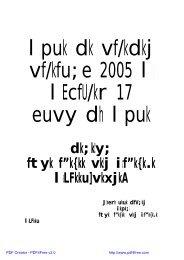 """dk;kZy; ftyk f""""k{kk vkSj izf""""k{k.k laLFkku]vkxjkA - Agra"""