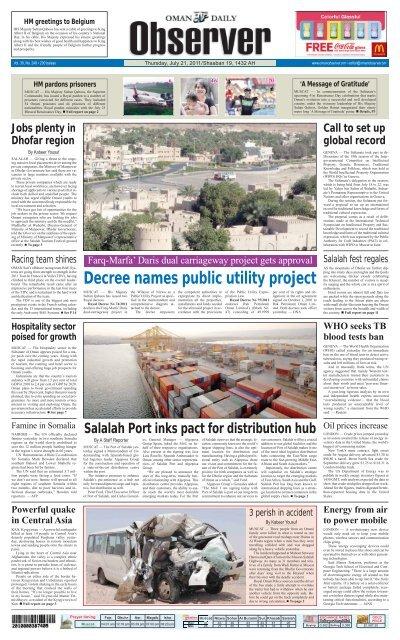 Decree Names Public Utility Project Oman Observer